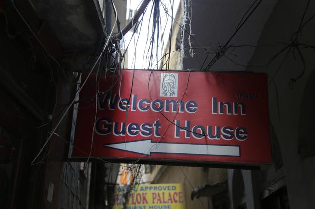 Welcome Inn Guest House
